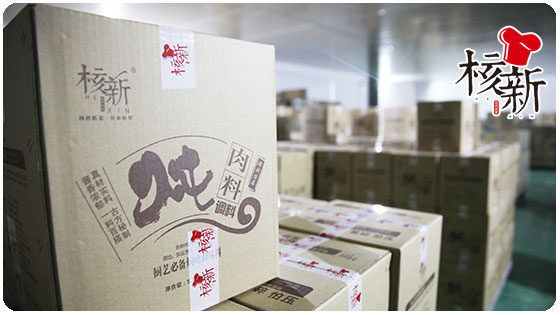 漯河黄焖鸡米饭配料厂家厂家直供