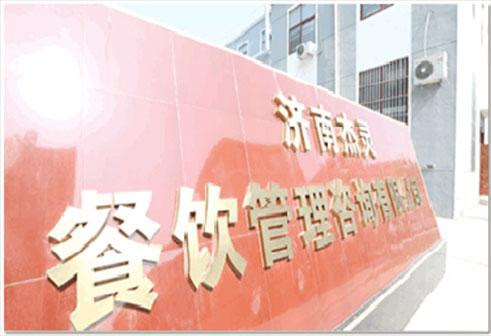 天津黄焖鸡米饭的调料代加工品牌介绍
