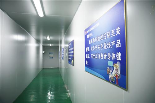 漯河黄焖鸡酱料,公司走廊