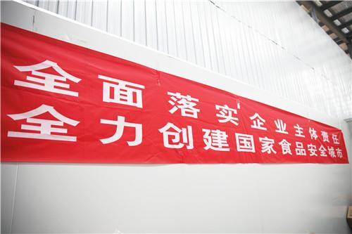黄焖鸡酱料批发公司,车间内部标语